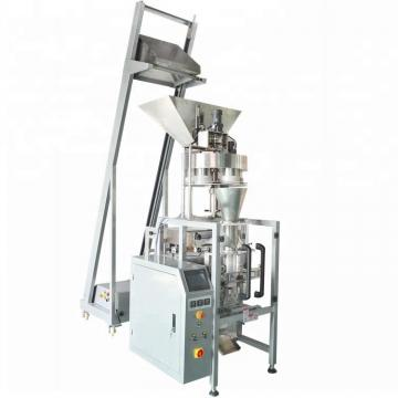 2kg Rice & Flour Powder Pouch Packaging Packing Machine